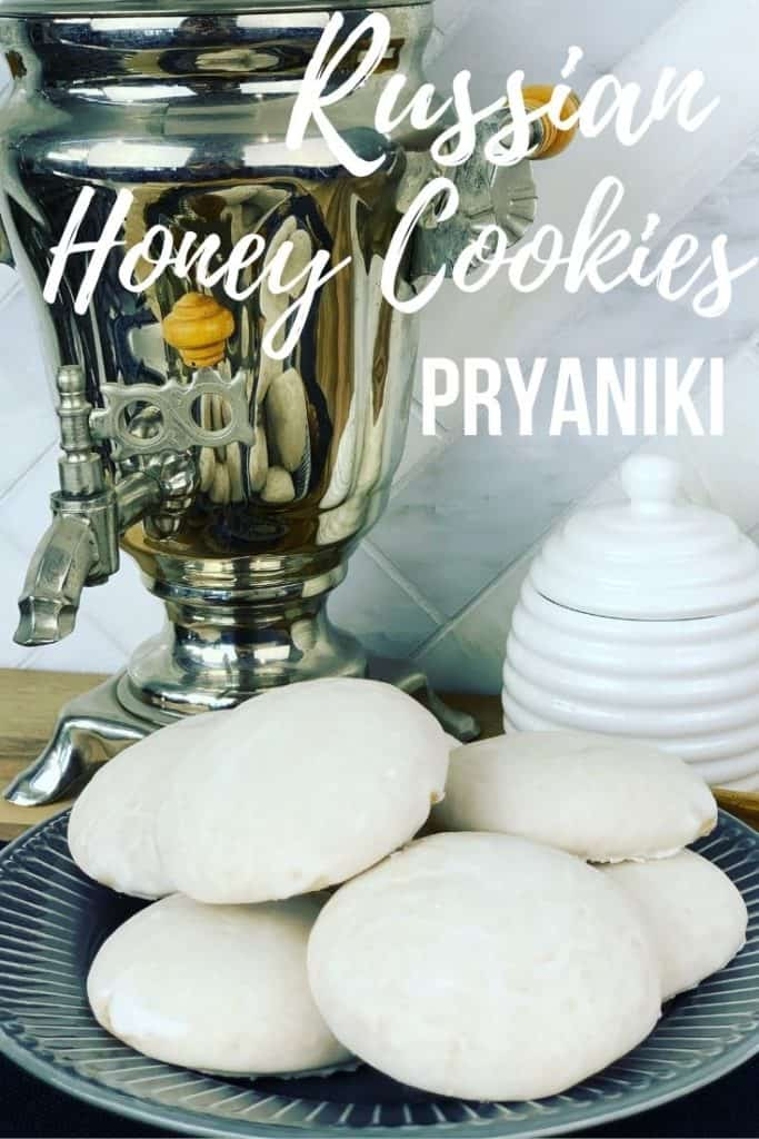 Pryaniki are Russian Honey Cookies, on a plate beside a samovar