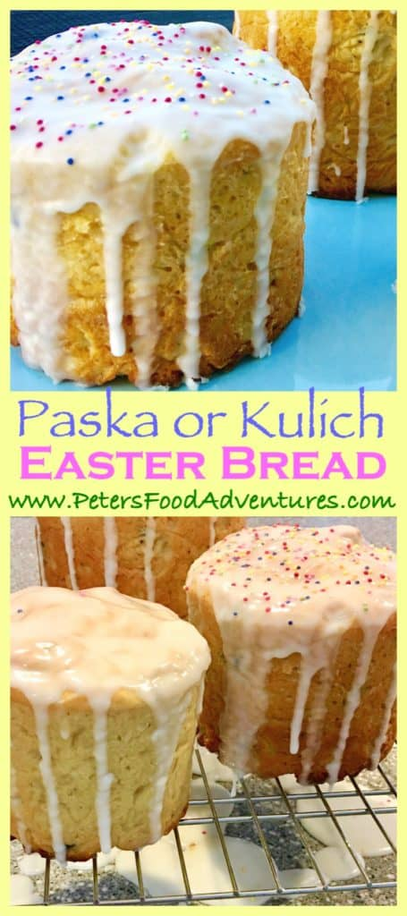 A Russian sweet bread made for Easter, similar to Italian Panettone. Easy recipe using bread maker dough setting. Traditionally made with raisins, but this recipe uses dried cranberries and blueberries - Paska or Kulich Easter Bread (Кулич)
