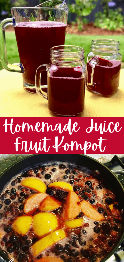 Making Kompot (homemade juice) is super easy and tasty. Make this recipe year round using fruits like apples, raspberries and frozen blackberries. A great way to use up extra fruit from your garden (or an impulse fruit tray purchase) - Kompot recipe (Компот)