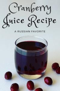 Cranberry Recipe