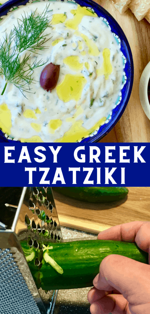 An authentic Tzatziki sauce recipe that's easy to make and tastes delicious. Perfect as a Meze Dip or with a Souvlaki. Made with Greek yogurt, garlic, dill and cucumbers, its a Mediterranean classic.