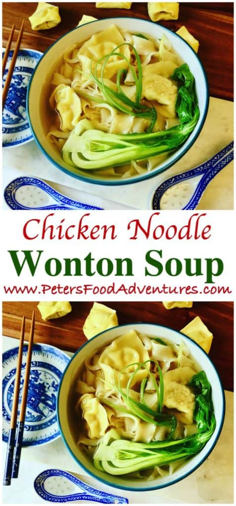 Simple & Authentic Wonton Noodle Soup recipe made with fresh wonton wrappers, chicken, ginger and garlic. Easy step by step instructions on wonton making, a healthy and tasty Asian soup recipe. Chinese Chicken Wonton Noodle Soup Recipe