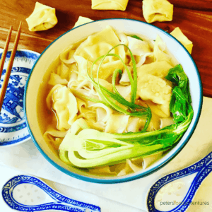 Authentic Wonton Noodle Soup recipe made with fresh wonton wrappers, chicken, ginger and garlic. Easy step by step instructions on wonton making, a healthy lunch or dinner and tasty Asian soup recipe. Chinese Chicken Wonton Noodle Soup Recipe