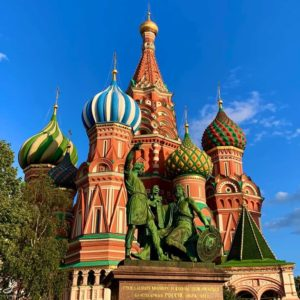 Red Square St Basils Cathedral
