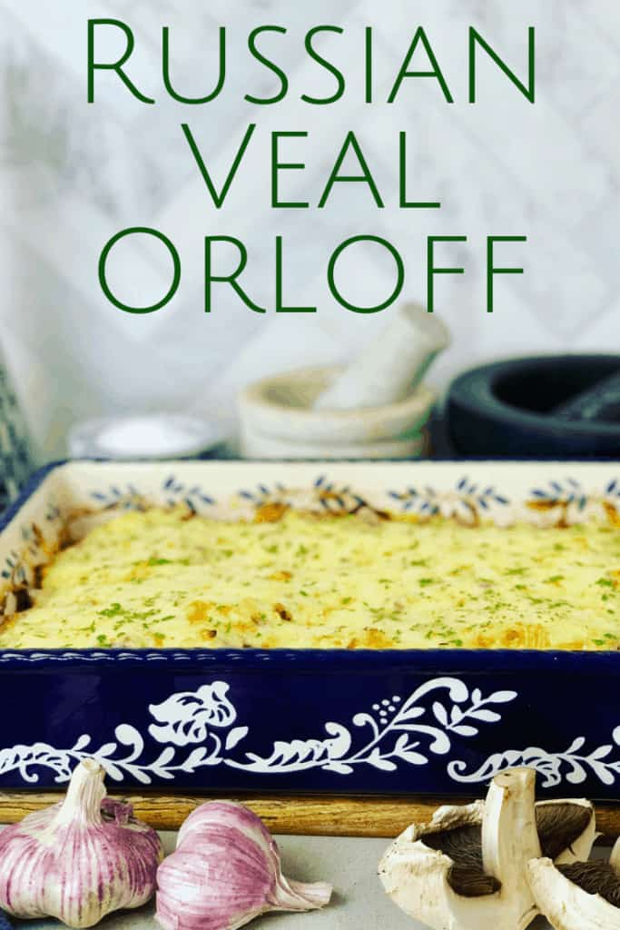 This Russian version of Veal Orloff or French-style meat is not well known outside of Russia. A delicious meat and potato casserole style dinner your whole family will love. (Мясо по-французски)