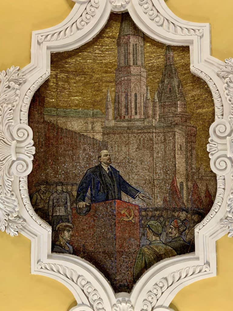 Vladimir Lenin mosaic at the moscow metro