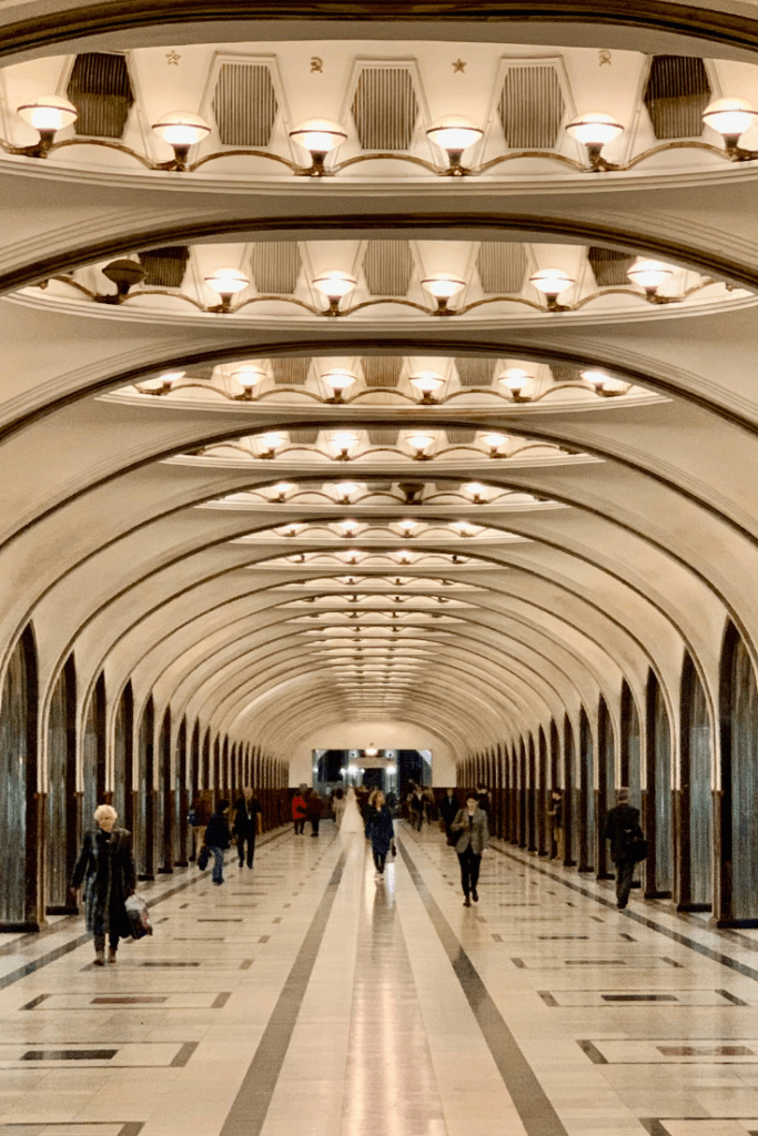 Mayakovskaya Station Moscow Metro an art deco station platform with arches and polished steel