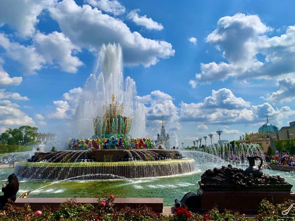Stone Flower Fountain in VDNH Moscow