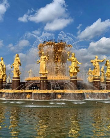 VDNH Park in Moscow Friendship Fountain