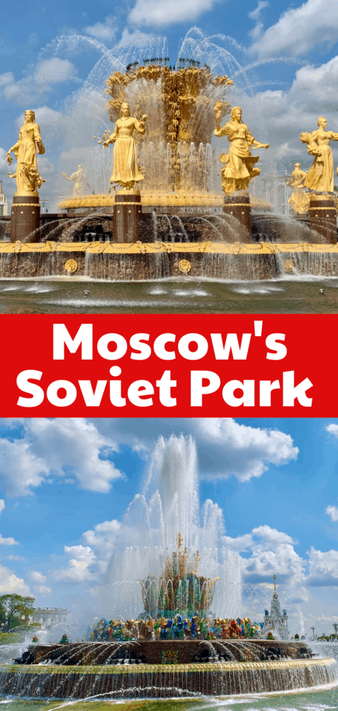 beautiful fountains in Moscow VDNH Park