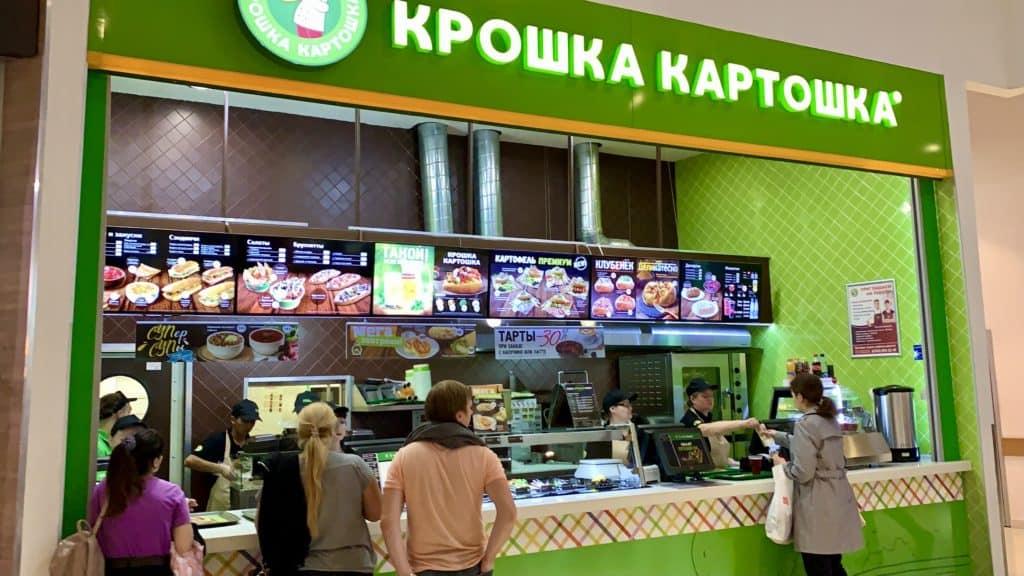 Kroshka Kartoshka Food Court restaurant in Russia